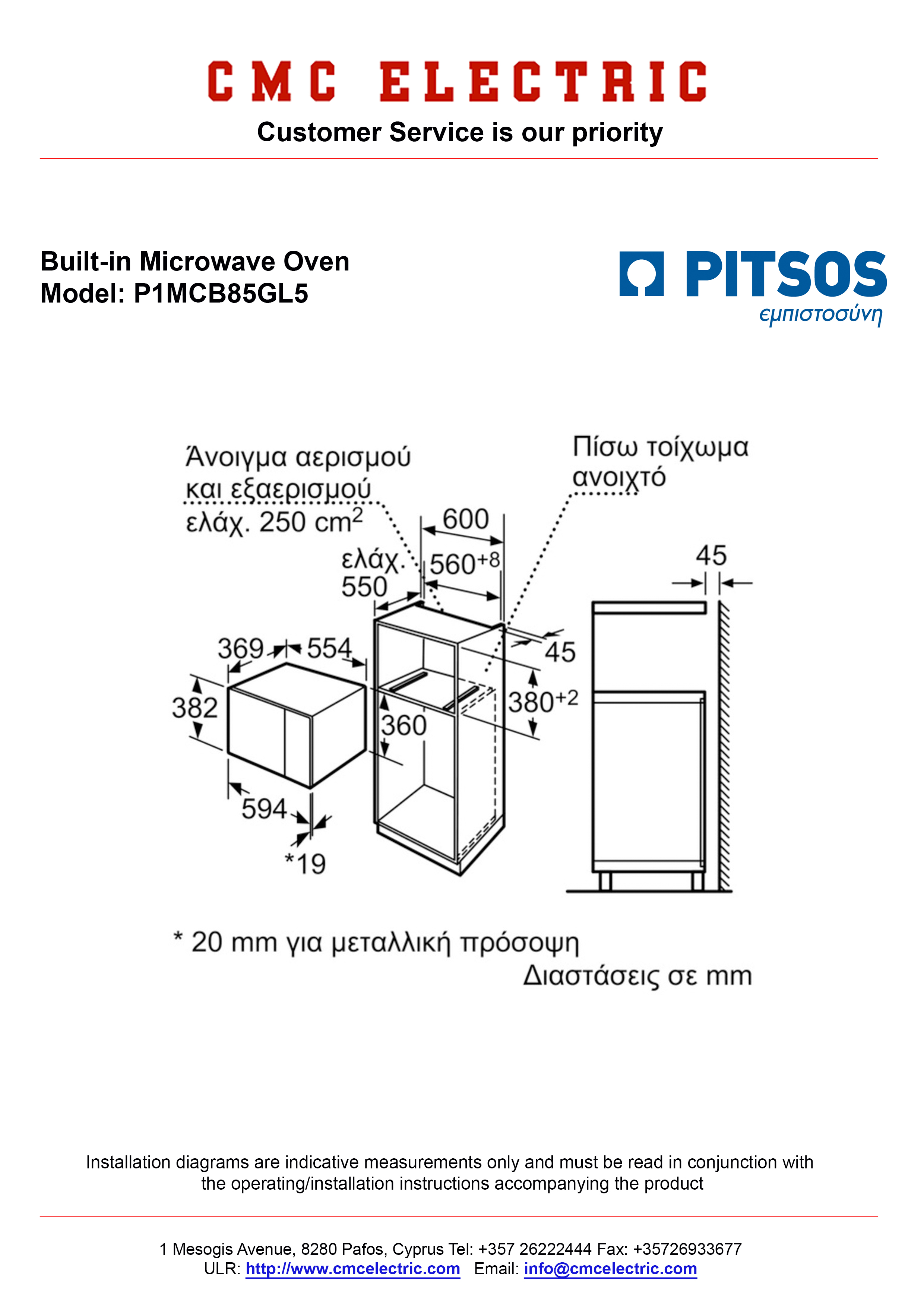 Pitsos P1mcb85gl5 Built In Microwave Oven Cmc Electric Buy Wiring Instructions Diagramme