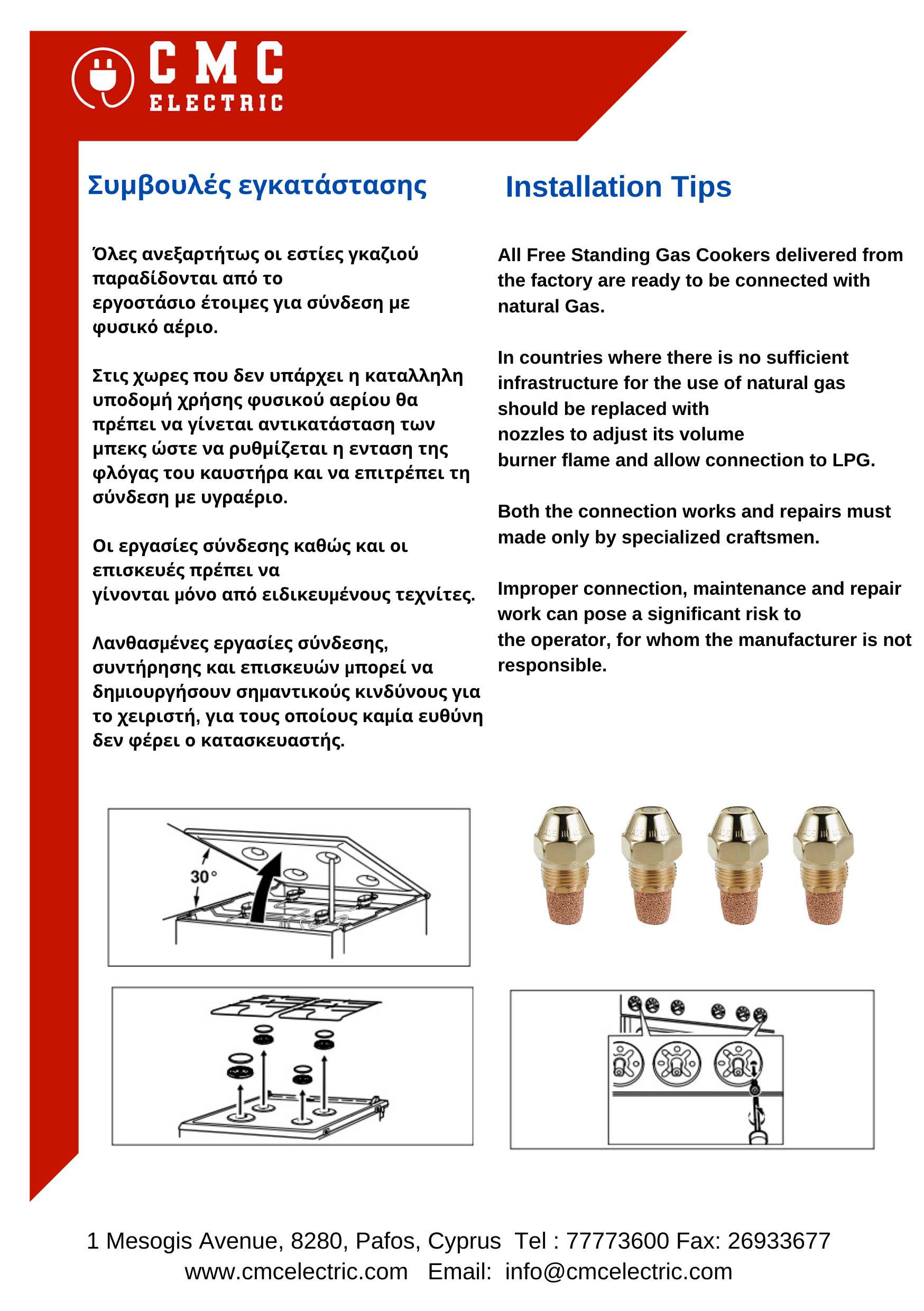 Gas Cooker Installation Tips